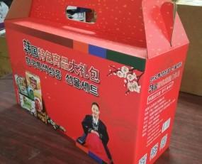 韩国礼品包装盒