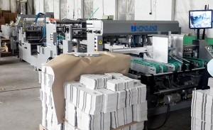 威海精而美包装印刷有限公司生产设备展示